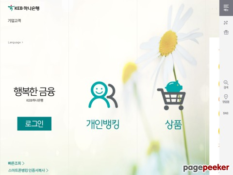 Korea Exchange Bank Review Can I
